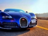 Bugatti Veyron Grand Sport Vitesse in the Hatta Mountains Dubai