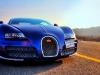 Bugatti Veyron Grand Sport Vitesse in the Hatta Mountains Dubai