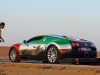 Bugatti Veyron in 40th UAE National Day Themed Wrap