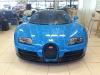 autobot-bugatti-veyron-grand-sport-vitesse