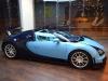 bugatti-veyron-vitesse-jean-pierre-wimille-for-sale1