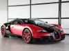 new-2013-bugatti-veyron-vitesse-9430-11553819-16-640