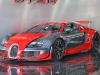 bugatti-veyron-super-sport5