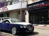 Velvet Bentley Continental GT