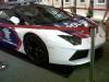 lamborghini-police-car-4