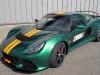Lotus Exige V6 Cup Racer - Only US