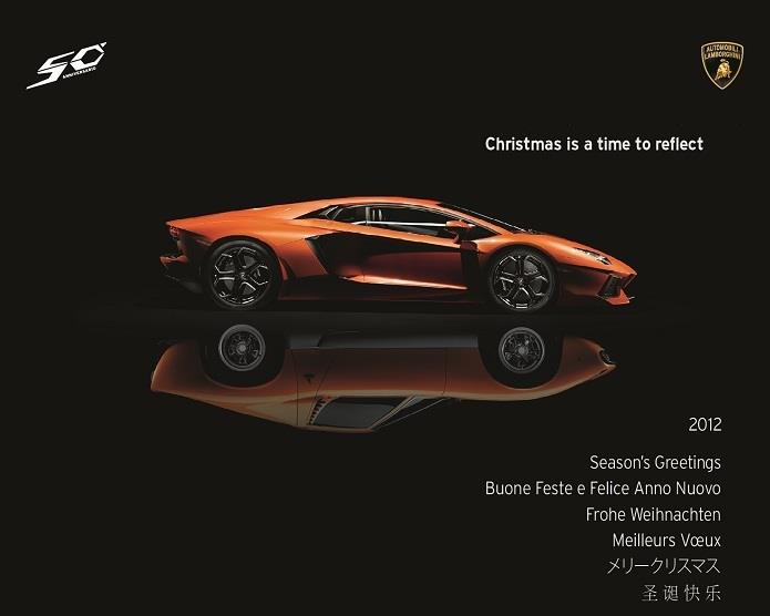 Merry Christmas From Supercar Manufacturers Photo 9