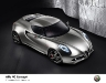 Official Alfa Romeo 4C Fluid Metal