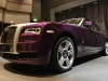 rolls-royce-ghost-series-ii-images-1