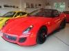 Supercar Collection in Bahrain