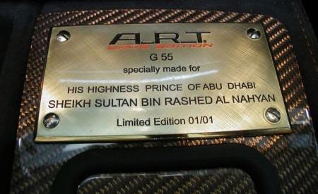 A.R.T. AS55K Yaas Edition