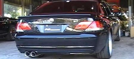 Kreissieg BMW Alpine B7