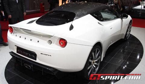 Lotus Evora Carbon Edition