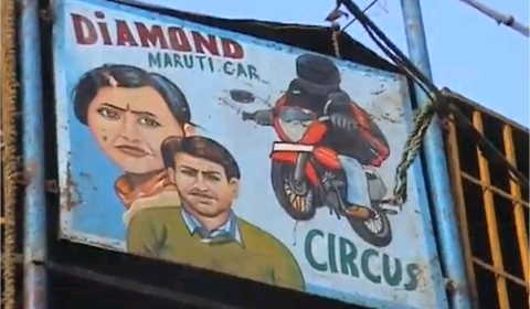 Video Diamond Maruti Car Circus Wall of Death