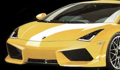 Lamborghini 2011 Murcielago Replacement. Lamborghini LP83X