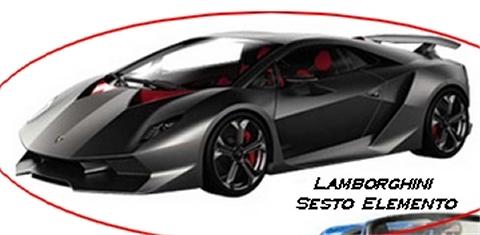 Rumour: Lamborghini Sesto Elemento Concept at Paris Motor Show 01