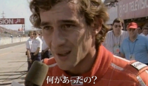 Trailer 'Senna' Documentary of the Racing Legend
