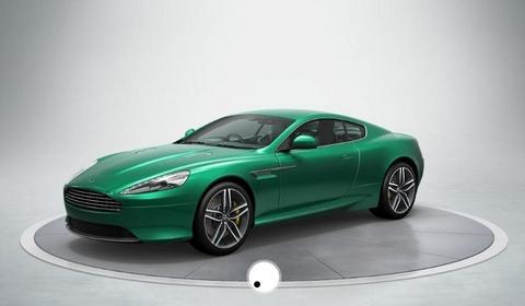 Aston Martin Virage Configurator