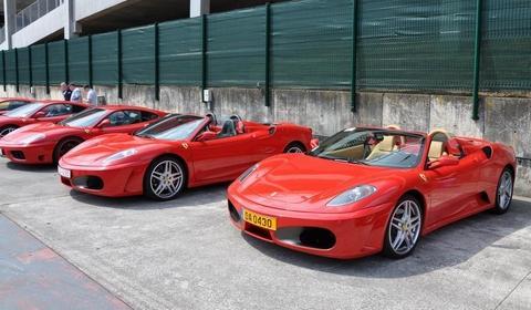 Spa Italia - Ferrari