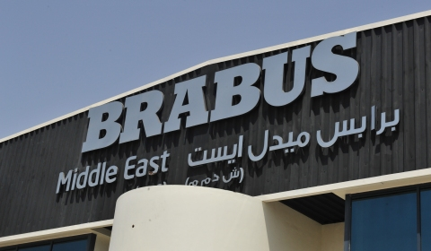 Brabus Expands Global Network with Branch in Dubai