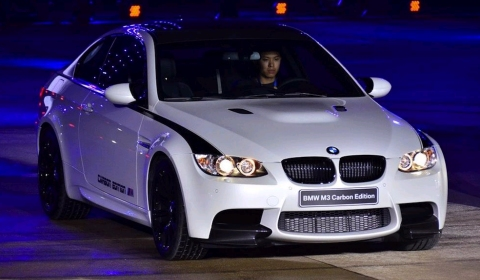 Official BMW M3 Carbon Edition - China Only