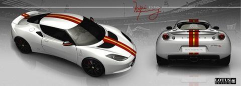 Freddie Mercury Lotus Evora S