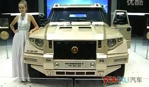 Video Golden Dartz Kombat Debuts at the 2011 Chengdu Auto Show