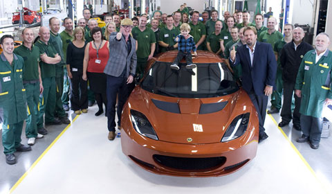 Chris Evans Buys Lotus Evora S Freddie Mercury Edition