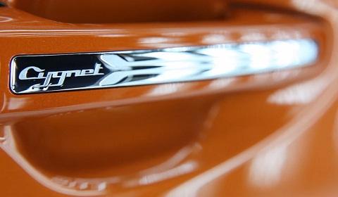 Handcrafted Aston Martin Cygnet