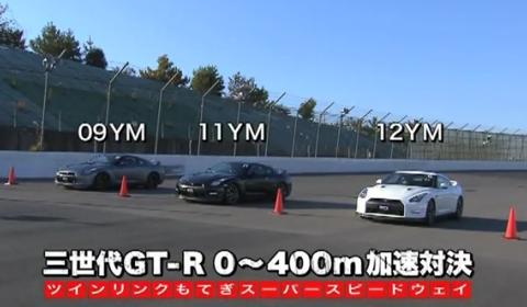 Video 2013 Nissan GT-R Takes on GT-R Siblings