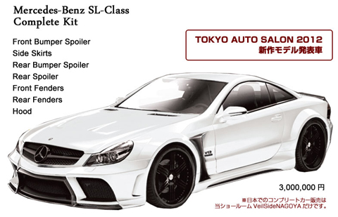Black Fortune Mercedes SL-Class