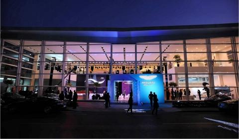 Aston Martin Opens Flagship Showroom in Shanghai