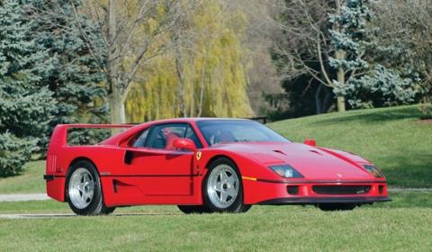 For Sale Lee Iacocca's 1991 Ferrari F40