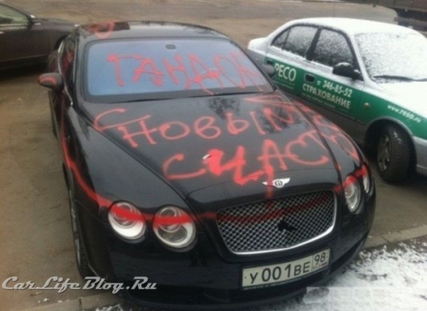 Vandals Paint Text on Bentley Continental in St. Petersburg 01