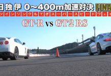 Video 2013 Nissan GT-R vs Porsche 911 GT2 RS vs Lamborghini LP570-4 Superleggera