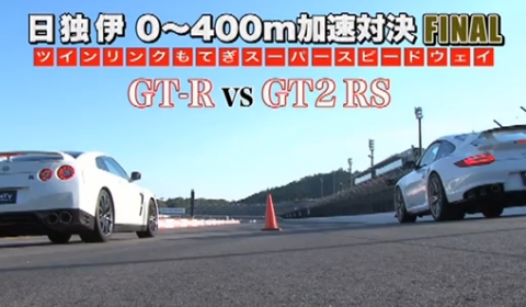 Video 2013 Nissan GT-R vs Porsche 911 GT2 RS vs Lamborghini LP570-4 Superleggera
