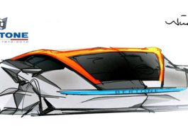 Bertone Nuccio Concept Previewed Ahead of Geneva Motor Show