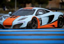 McLaren MP4-12C GT3 Racing Debut This Weekend