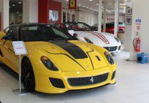 Video Maranello Ferrari Dealership in Egham