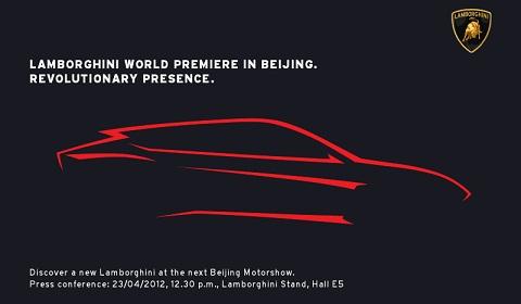 Lamborghini SUV Teaser