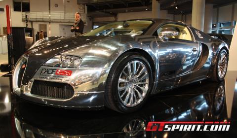 Monaco 2012 Bugatti Veryon Pur Sang
