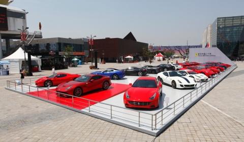 Ferrari Myth Exhibition Opened at Italian Center at Shanghai Expo Park