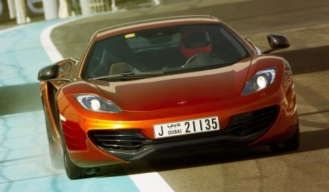 Video McLaren Middle East Marks Opening of Abu Dhabi Showroom