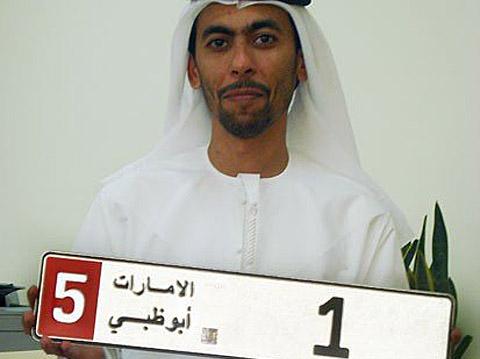 Saeed Abdul Ghafour Khourim