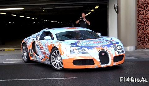 Bugarti Veyron Unveiling at Westfield Sheppards Bush in London