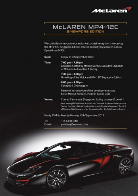 McLaren MP4-12C Singapore Edition 01