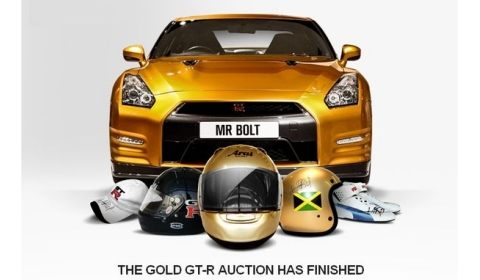Auction Nissan Bolt Gold GT-R Ends Successfully