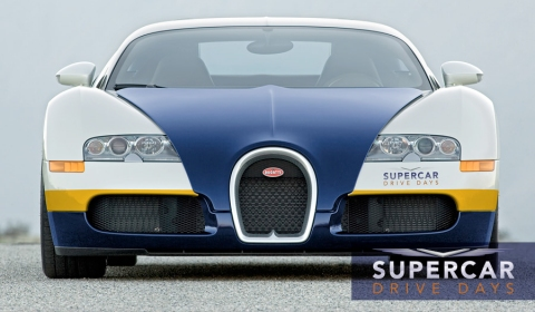 New Bugatti Veyron Driving Experience in 2013