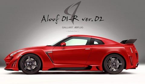 Nissan GT-R Aloof 01-R Version 2 by Abflug