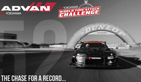 Under Suzuki Claiming Record lap at Japan's Tsukuba Circuit